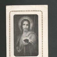 Postales: RECORDATORIO RELIGIOSO - EL CORAZON DE JESUS. Lote 152560490