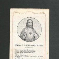 Postales: RECORDATORIO RELIGIOSO - EL CORAZON DE JESUS. Lote 152560562