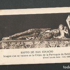 Postales: RECORDATORIO RELIGIOSO - RAPTO DE SAN IGNACIO. Lote 152560930