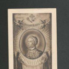 Postales: RECORDATORIO RELIGIOSO - BEATA CATALINA DISCONTI. Lote 152561026