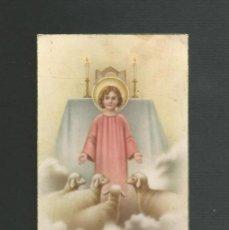 Postales: RECORDATORIO RELIGIOSO - PRIMERA COMUNION - VALLADOLID 1956. Lote 152561182