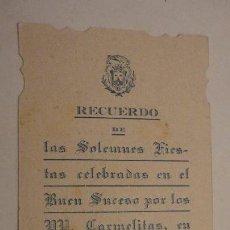 Postales: RECUERDO FIESTAS EN BUEN SUCESO HONOR A LA VIRGEN DEL CARMEN.SEVILLA 1923. Lote 152562206