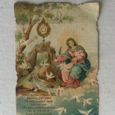 Postales: ESTAMPA RELIGIOSA TROQUELADA.. Lote 152617166