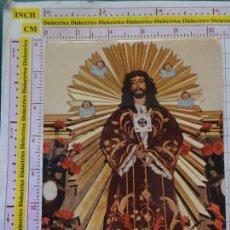 Postales: POSTAL RELIGIOSA SEMANA SANTA. AÑO 1978. MÁLAGA, JESÚS NAZARENO DE MEDINACELI. 2271. Lote 153146046