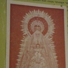 Postales: PROGRAMA SOLEMNE TRIDUO.VIRGEN DEL DULCE NOMBRE ALCALA GUADAIRA . Lote 153638778