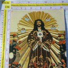 Postales: POSTAL RELIGIOSA SEMANA SANTA. AÑO 1978. MÁLAGA, JESÚS NAZARENO DE MEDINACELI. 1741. Lote 154045438