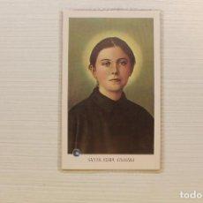 Postales: ESTAMPA DE SANTA GEMA GALGANI CON RELIQUIA, 11,50X7 CM. Lote 154175866
