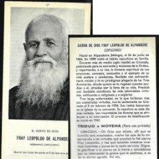 Postales: ESTAMPA CON RELIQUIA * FRAY LEOPOLDO DE ALPANDEIRE *. Lote 155308634