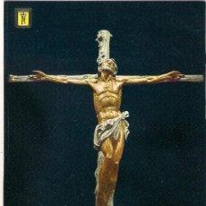 Postales: -28491 POSTAL RELIGIOSA CRISTO DEL ALTAR MAYOR SANTA CRUZ DEL VALLE DE LOS CAIDOS. Lote 155389070