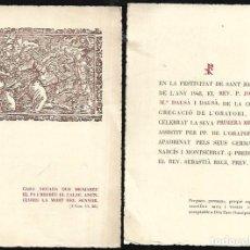 Postales: RECORDATORIO * PRIMERA MISA * 1948. Lote 155680418