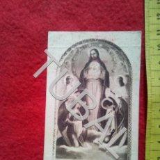 Postales: TUBAL RECORDATORIO JACULATORIA CRISTO REY. Lote 155695918