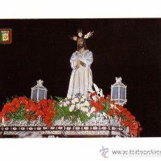 Postales: -74389 POSTAL SEMANA SANTA MALAGA, NUESTRO PADRE JESÚS CAUTIVO, ESCUDO DE ORO. Lote 155715482