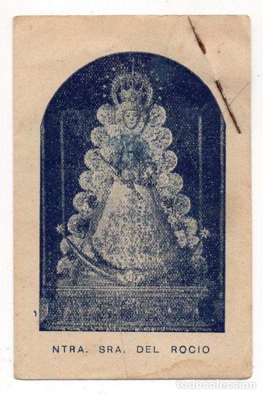 EL ROCIO,1949, RECUERDO PEREGRINACION LA PALMA DEL CONDADO, MUY RARA (Postales - Postales Temáticas - Religiosas y Recordatorios)
