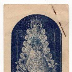 Postales: EL ROCIO,1949, RECUERDO PEREGRINACION LA PALMA DEL CONDADO, MUY RARA. Lote 155818358
