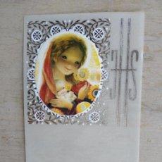 Postales - Lote de 7 estampitas vintage sin imprimir. - 156545286