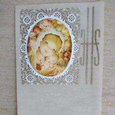 Postcards - Lote de 15 estampitas vintage, sin imprimir - 156545522