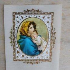 Postales: LOTE DE 15 ESTAMPITAS VINTAGE, SIN IMPRIMIR. Lote 156546566