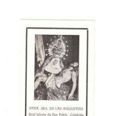 Postales: ANTIGUA ESTAMPITA NTRA SRA DE LAS ANGUSTIAS CÓRDOBA IMPRENTA LA VERDAD. Lote 156827402