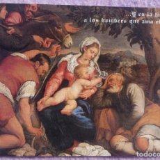"""Postales: POSTAL """"ADORACIÓN DE LOS REYES MAGOS"""" /// MANTEGNA / NAVIDAD / NIÑO JESÚS / BELÉN / VIRGEN MARÍA. Lote 157726366"""