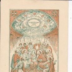 Postales: PARROQUIA DE SAN PEDRO CONFIRMACIÓN POR CARDENAL DE TARRAGONA 1967 REUS. Lote 158132106
