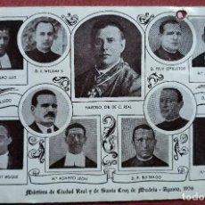 Postales: TARJETA MARTIRES DE CIUDAD REAL Y DE SANTA CRUZ DE MUDELA CIUDAD REAL. 1936. CON RELICARIO. Lote 158209406