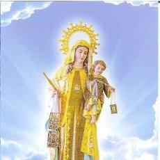 Postales: ESTAMPA RELIGIOSA VIRGEN DEL CARMEN. Lote 158475798