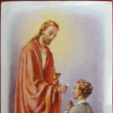 Postales: ESTAMPA RELIGIOSA PRIMERA COMUNIÓN 1970. Lote 158684608