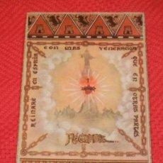 Postales: RECORDATORIO COMUNION VIII ASAMBLEA NACIONAL ADORACION NOCTURNA ESPAÑOLA MADRID 1945. Lote 158687946