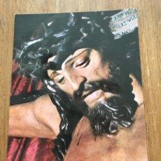 Postales: ESTAMPA CRISTO DE ANIMAS DE CIEGOS. MALAGA. Lote 158695941