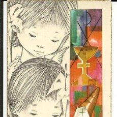 Postales: RECORDATORIO COMUNION *SALMONS* - 1962. Lote 158753714