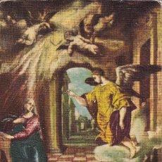 Postales: POSTAL RELIGIOSA (SIN CIRCULAR) . Lote 158832218