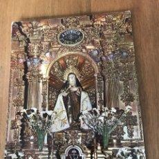 Postales: ANTIGUA POSTAL DE ÁVILA. SANTA TERESA. Lote 158839016