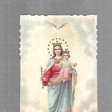 Postales: ESTAMPITA RELIGIOSA. MARIA AUXILIADORA RUEGA POR NOSOTROS.. Lote 159206822