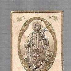 Postales: ESTAMPITA RELIGIOSA. SAN FRANCISCO JAVIER. Lote 159213294