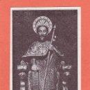 Postales: ESTAMPA SANTIAGO APOSTOL. PATRON DE ESPAÑA. Lote 160534274
