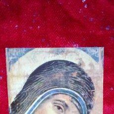 Postales: ESTAMPA RELIGIOSA ILUSTRACION * VIRGEN CON EL NIÑO * - AÑOS 70... Lote 160635310