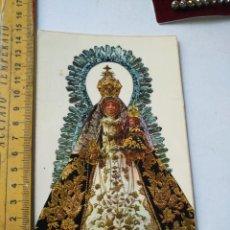 Postales: HAGA SU OFERTA - POSTAL SEMANA SANTA - UTRERA SEVILLA - VIRGEN DE LA CONSOLACION. Lote 160710094