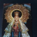 Postales: CUELLAR SEGOVIA NUESTRA SEÑORA DEL HENAR ESTAMPA . Lote 161114946