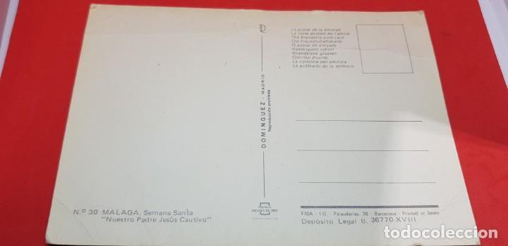 Postales: POSTAL MALAGA - SEMANA SANTA - NUESTRO PADRE JESUS CAUTIVO - 1975 - SIN CIRCULAR - Foto 2 - 161408518