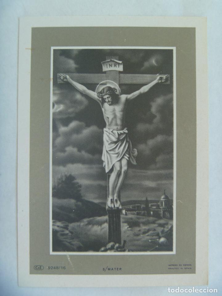 RECORDATORIO DE SEÑORA FALLECIDA EN MADRID EN 1977 (Postales - Postales Temáticas - Religiosas y Recordatorios)
