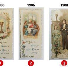 Postales: LOTE 3 ESTAMPAS RECUERDO DE LA PRIMERA COMUNIÓN – VALENCIA – AÑOS 1906 Y 1908. Lote 161495942