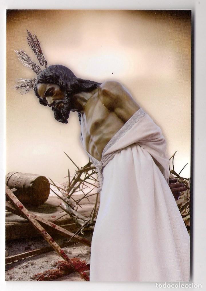 -74989 POSTAL SEMANA SANTA MALAGA, NUESTRO PADRE JESUS CAUTIVO (Postales - Postales Temáticas - Religiosas y Recordatorios)
