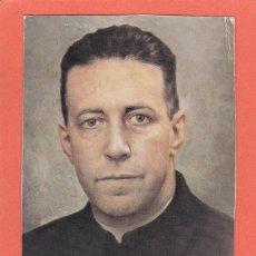 Postales: ESTAMPA VENERABLE ALBERTO HURTADO CRUCHAGA. Lote 162050710