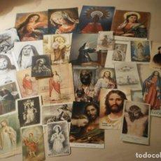 Postales: LOTE DE 29 ESTAMPAS Y POSTALES RELIGIOSAS ANTIGUAS. Lote 162280678