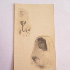 Postales: ESTAMPA RECORDATORIO COMUNION - 1953 - LINARES JAEN - . Lote 162395862