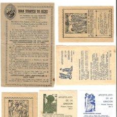 Postales: LOTE ANTIGUAS HOJITAS RELIGIOSAS DE ORACIONES.. Lote 162612570