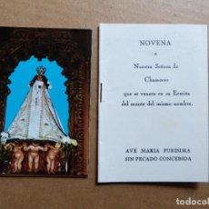 Postales: ESTAMPA RELIGIOSA NUESTRA SEÑORA DE CHAMORRO CON LIBRITO NOVENA DE ORACIONES FERROL DEL CAUDILLO. Lote 163085670