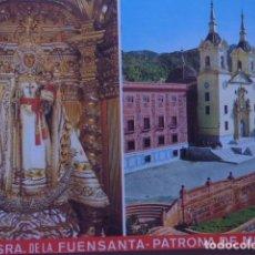 Postales: MURCIA , NTRA SRA FUENSANTA. Lote 163526550