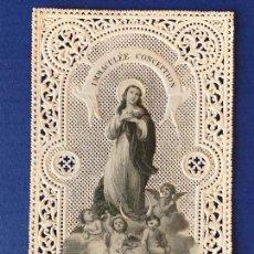 Postales: ANTIGUA ESTAMPA RELIGIOSA DECORADA PUNTILLA, TROQUELADA. LA PURISSIMA CONCEPCION.. Lote 163575190