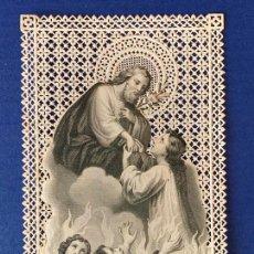 Postales: ANTIGUA ESTAMPA RELIGIOSA DECORADA PUNTILLA, TROQUELADA.. Lote 163575390